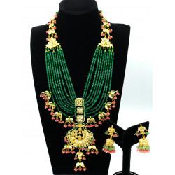 Emerald Necklace Set